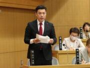 2020年第1回川崎市議会定例会での質問(動画)